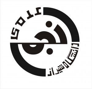فایل کورل دراو-انجمن علمی دانشگاه شیراز